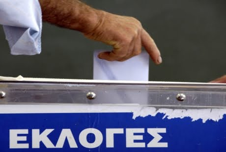 Εκλογές στις 3 Ιούνη 2012;...