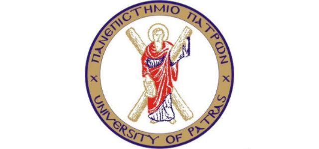 Πανεπιστήμιο πατρών | παρουσίαση