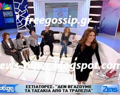 XXX Ταμίλ βίντεο