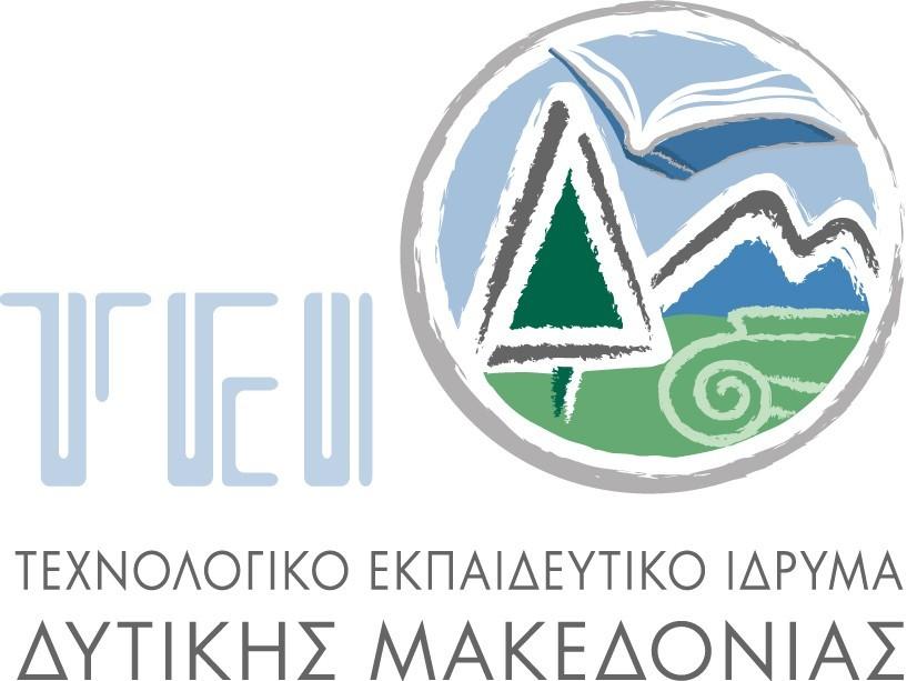 ΤΕΙ Δυτικής Μακεδονίας | Κλειστό λόγω εκλογών 2012