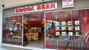 COCOA BEAN | The Mall Athens