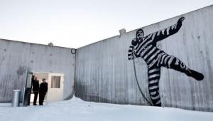 Η πιο πολυτελής φυλακή στον κόσμο!