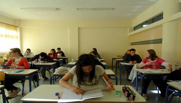 Πανελλαδικές Εξετάσεις 2012