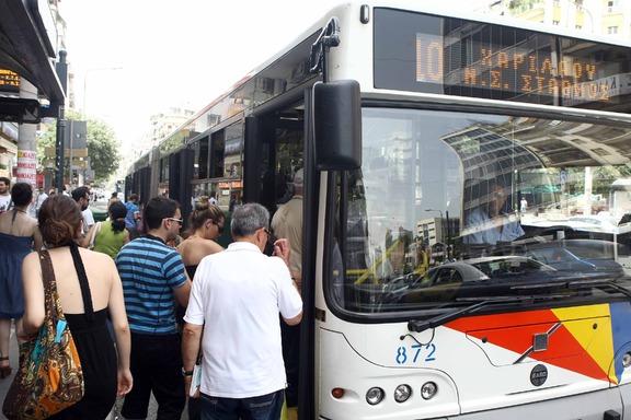 ΟΑΣΘ: Αποζημίωση των κατόχων καρτών απεριόριστων διαδρομών εξαιτίας των κινητοποιήσεων