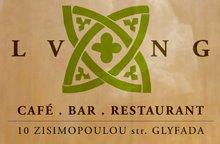 Living | Bar | Γλυφάδα
