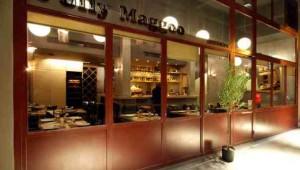 Polly Maggoo | Εστιατόριο | Μεταξουργείο
