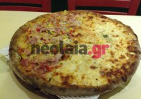 Mystic pizza | Η pizza με την οργανική κάνναβη στα Εξάρχεια