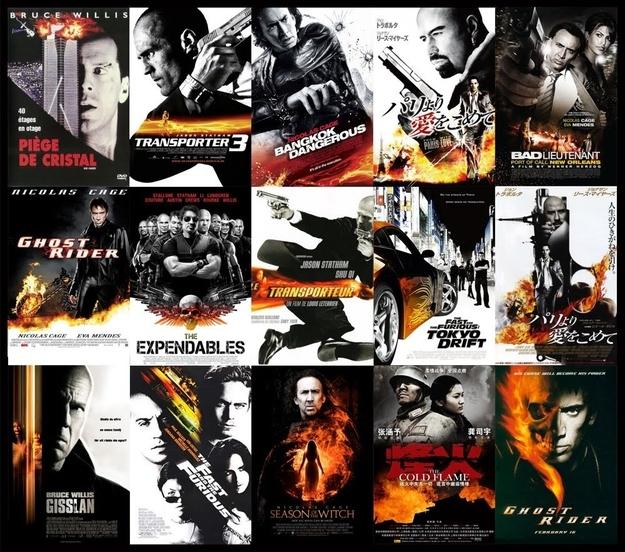 Αφίσες ταινιών | Βρείτε τις διαφορές...