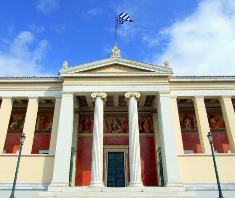 Σχέδιο Αθηνά | Προεδρικά διατάγματα για 12 ΤΕΙ και Πανεπιστήμια ...