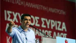 Τσίπρας | Μεγάλη Πολιτική Δέσμευση για ριζική αλλαγή με ενιαίο ΣΥΡΙΖΑ