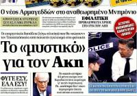 Kyriakatiki Dimokratia