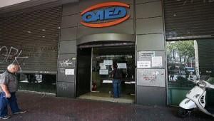 ΟΑΕΔ | Από 26/9-11/10 μέχρι οι αιτήσεις για το πρόγραμμα κοινωφελούς εργασίας
