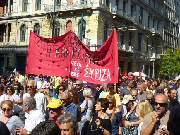 Νέοι ΣΥΡΙΖΑ   Δεν μας φοβίζουν οι χρυσαυγίτες δολοφόνοι του συναγωνιστή!