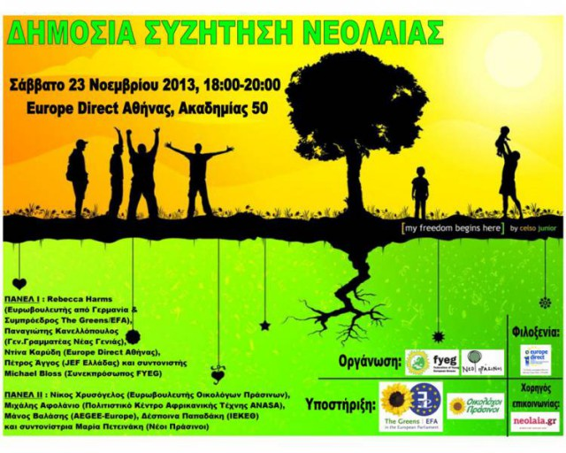 2013-11-23-Youth-debate-poster-gr- (1)
