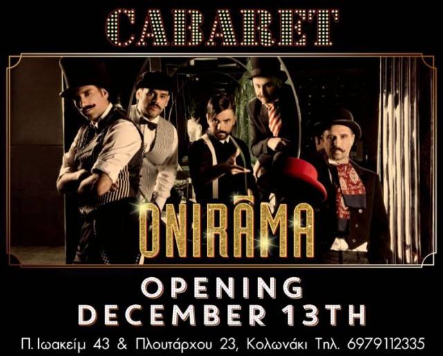 Onirama Performing Live @ Cabaret +γ+¬+¬_Κ+_+υ+¦+¦