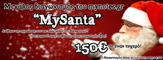 santaclaus_facebook