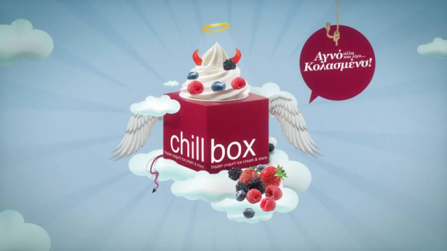 devil chillbox