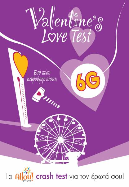 Allou Valentine's Love Test