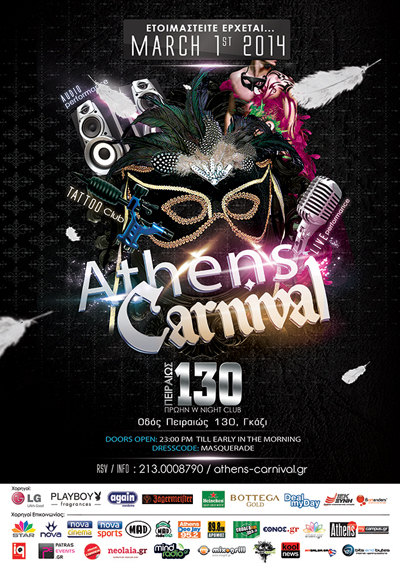 FINAL POSTER ATHENS CARNIVAL 2014