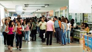 ΤΕΙ Αθήνας: Το ΤΕΙ με τους λιγότερο αιώνιους φοιτητές