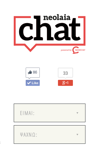 Neolaia chat