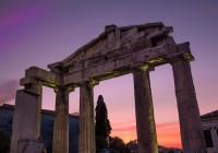 Οι Ρωμαίοι πραγματικά τους αγάπησαν