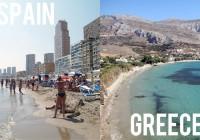 Σε αντίθεση με τους υπόλοιπους μεσογειακούς γείτονές τους, αφήνουν τις παραλίες παρθένες!