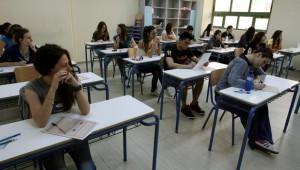 ΟΛΜΕ: Να μην δώσουν Πανελλαδικές οι μαθητές της Κεφαλονιάς