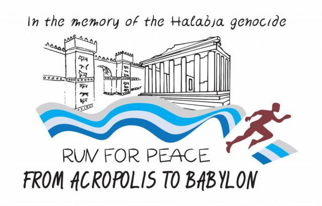 akropolh_to_babylwna_logo_Final