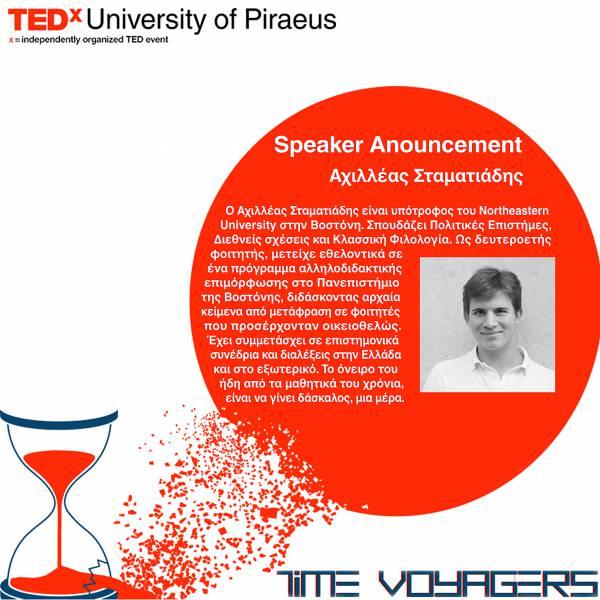 speakers_promo_axilleas