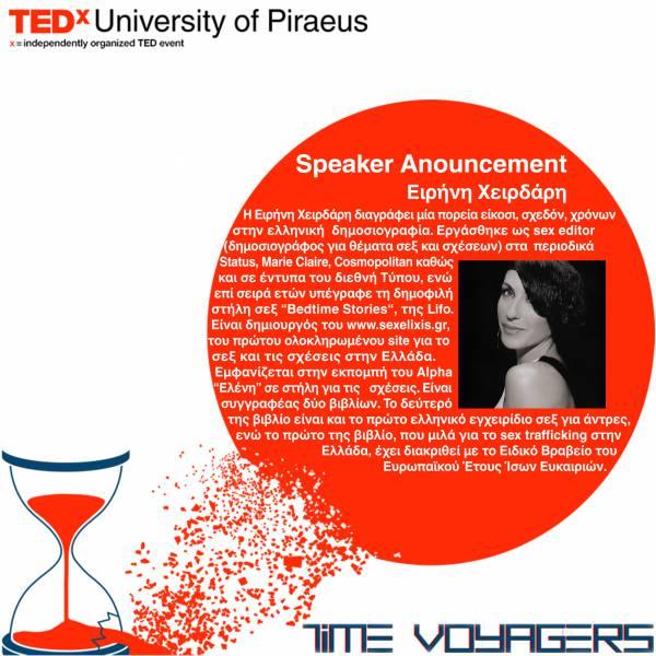 speakers_promo_xeirdari