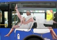 Διαφήμιση λεωφορείου