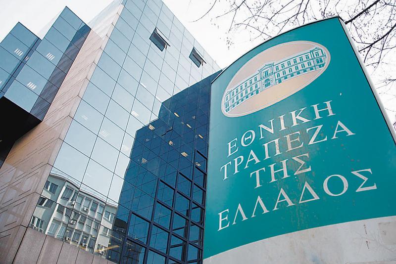 Εθνική Τράπεζα: Θα προσλάβει 200 πτυχιούχους