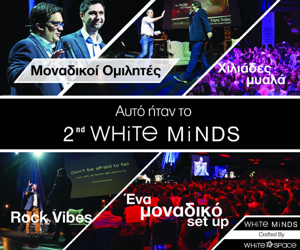 white minds 7