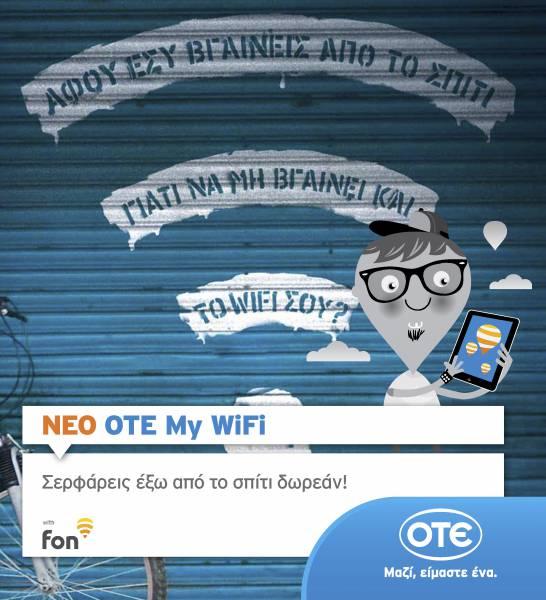 Afisa OTE My WiFi