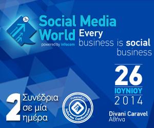 300x250 social 26-5-14 sent