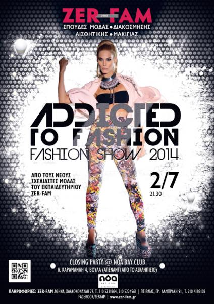 zer-fam fashion show 2014