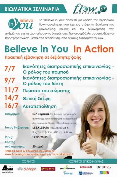 workshops_biy_in_action