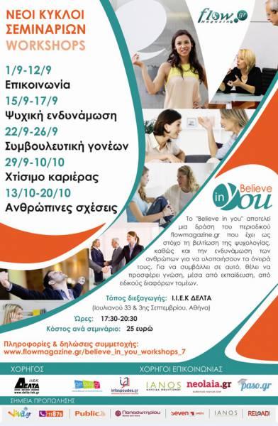 biy_workshops_total