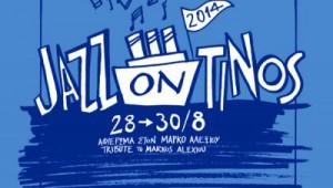 Jazz on Tinos 2014: Θα πραγματοποιηθεί από 28 έως 30 Αυγούστου