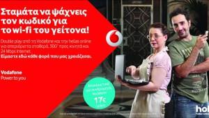 Vodafone hol double-play
