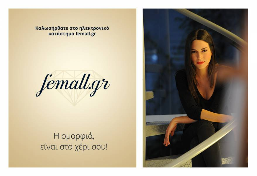 femall_intro