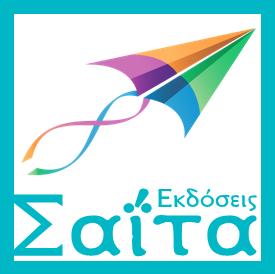 saita_logo