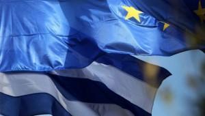 Διπλωματική Ακαδημία: Προκήρυξη διαγωνισμού για 9 ακόλουθους