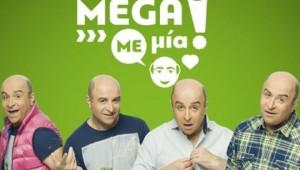 mega-me-mia
