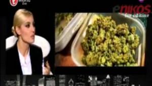Η Μελέτη καπνίζει μαριχουάνα   YouTube