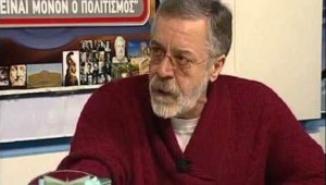 tzifopoulos