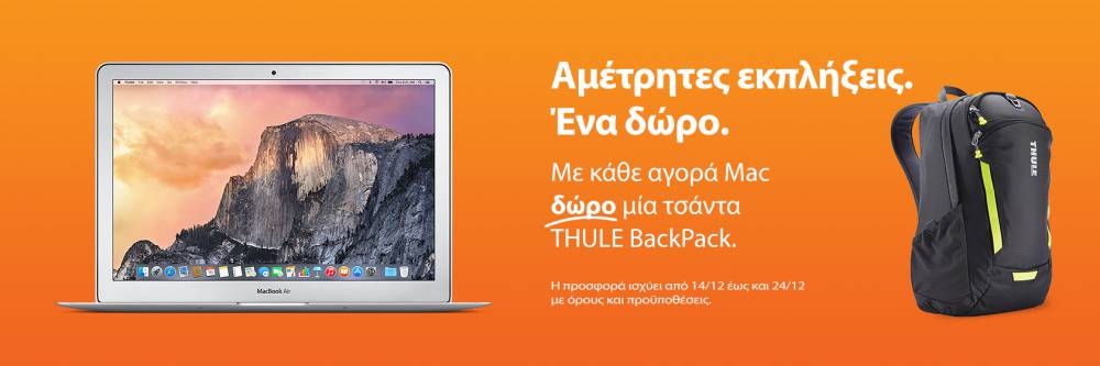 mac+thule_homepage1679x560