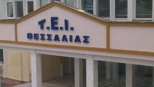 ΤΕΙ-Θεσσαλίας