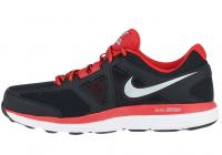 d65b5914213 Τα 10 καλύτερα αντρικά αθλητικά παπούτσια της αγοράς με έκπτωση -30 ...